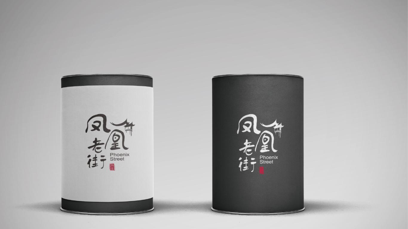 鳳凰老街餐飲品牌LOGO設計中標圖11