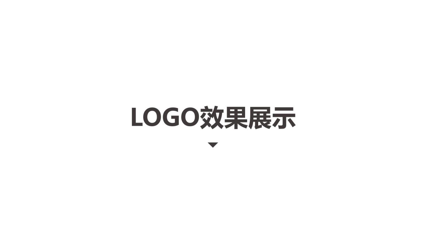鳳凰老街餐飲品牌LOGO設計中標圖7