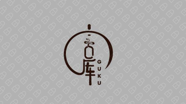 古庫茶品牌LOGO設計入圍方案2