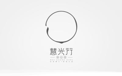 慧光行·养生堂品牌LOGO形象...