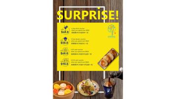 云悅文化品牌廣告單頁設計