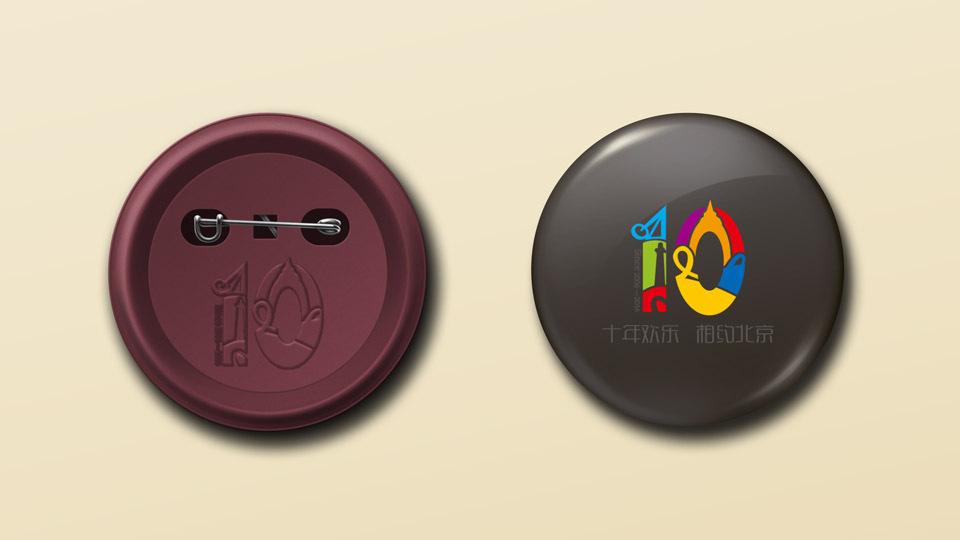欢乐谷十年VI设计中标图1