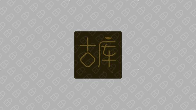 古库茶品牌LOGO万博手机官网入围方案1
