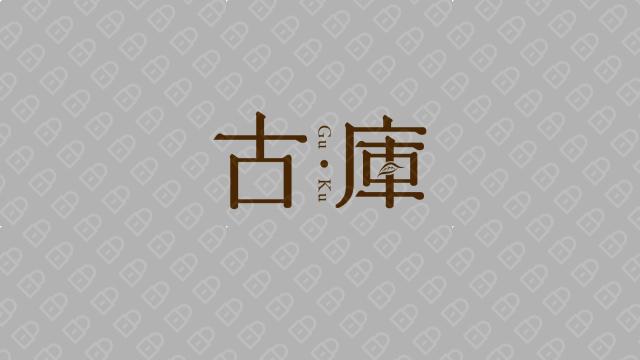 古庫茶品牌LOGO設計入圍方案4