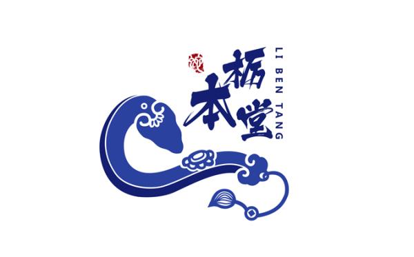 枥本堂(蛇之宝)