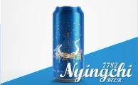 「一瓶啤酒带你去旅行」啤酒包装设计