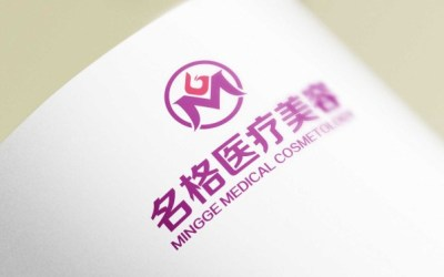 名格医疗美容logo设计方案