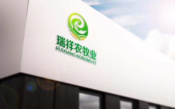 瑞祥农牧业logo设计方案