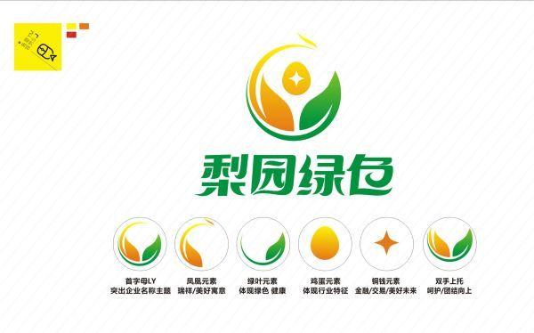 梨园春色logo设计方案