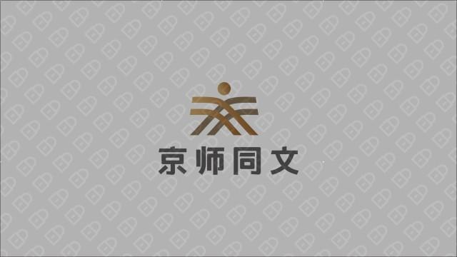 京师同文LOGO设计入围方案2