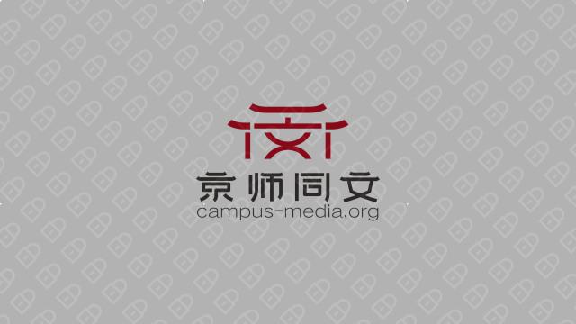 京师同文教育品牌LOGO设计入围方案6