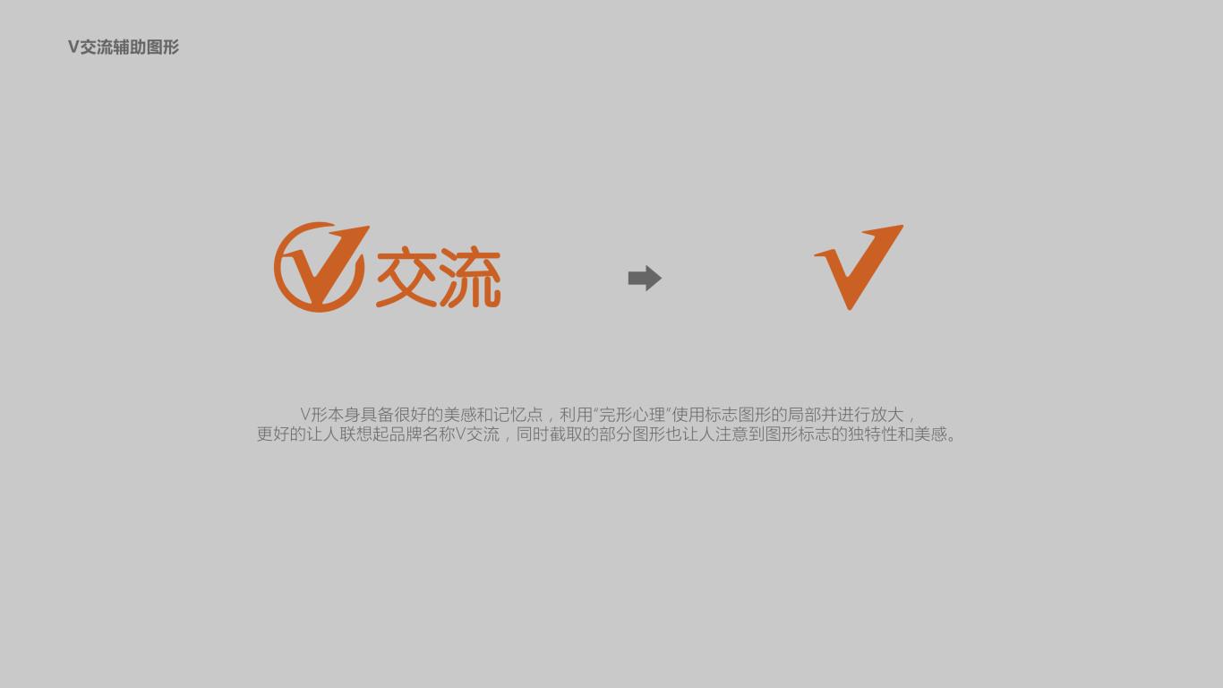 非凡致(VI)VI设计中标图0