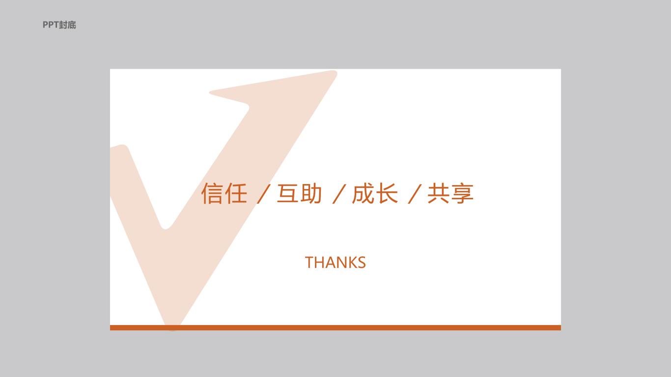 非凡致(VI)VI设计中标图2