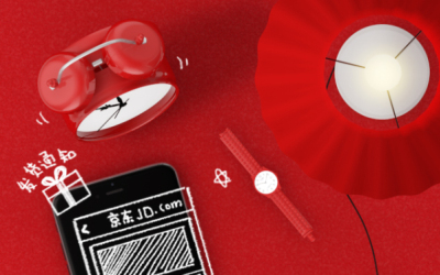 京东微信大账号推广H5页面设计