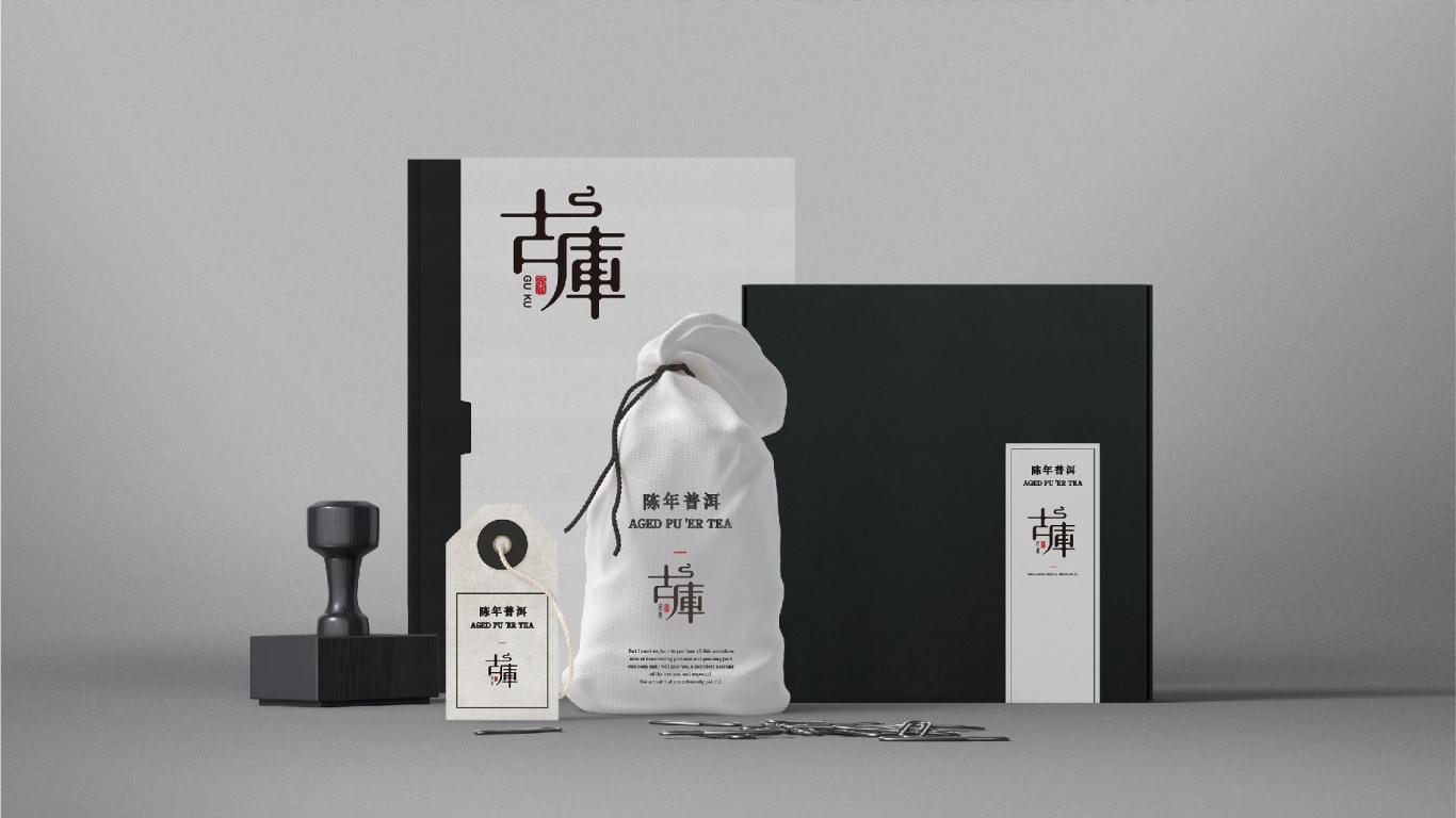 古库茶品牌LOGO万博手机官网中标图3
