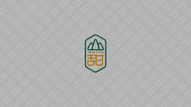 山甜农产品品牌LOGO设计入围方案1