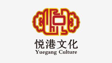 悅港文化品牌LOGO設計