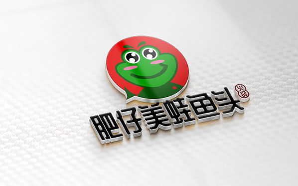 肥仔美蛙鱼头餐饮LOGO设计