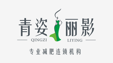 青姿丽影减肥机构LOGO乐天堂fun88备用网站