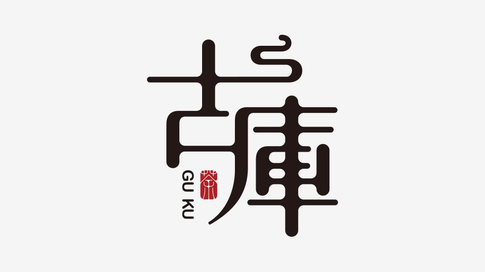 古库茶品牌LOGO万博手机官网