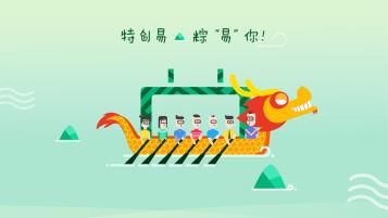 新利18体育登录端午节LOGO主题海报设计