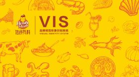 佐食有料餐饮品牌VI万博手机官网