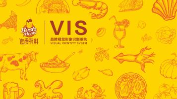 佐食有料餐饮品牌VI设计