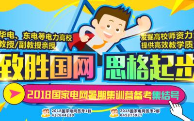 思格教育官网宣传banner