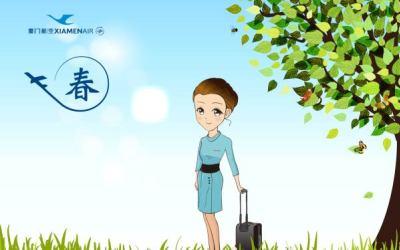 厦航空姐形象设计-春夏秋冬主题