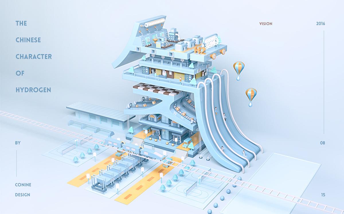 氢联品牌海报设计图0