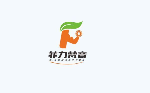 菲力梵音健身会所logo设计