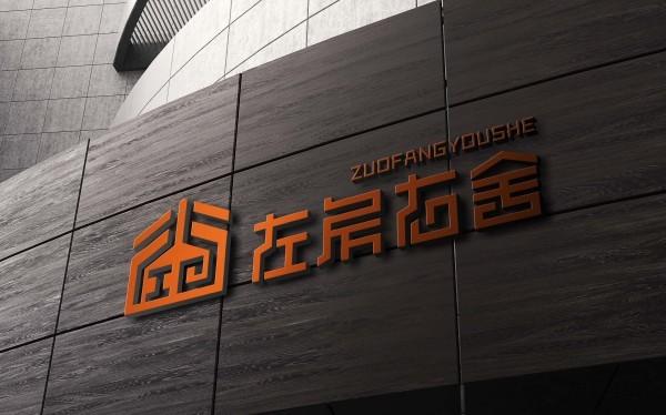 左房右舍logo设计