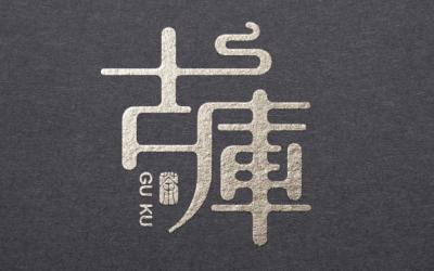 高端茶叶logo设计