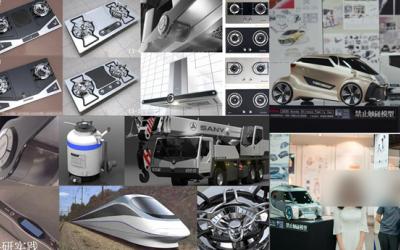 万家乐电器产品、迅达电器产品、...