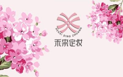 乔柰定妆品牌LOGO万博手机官网