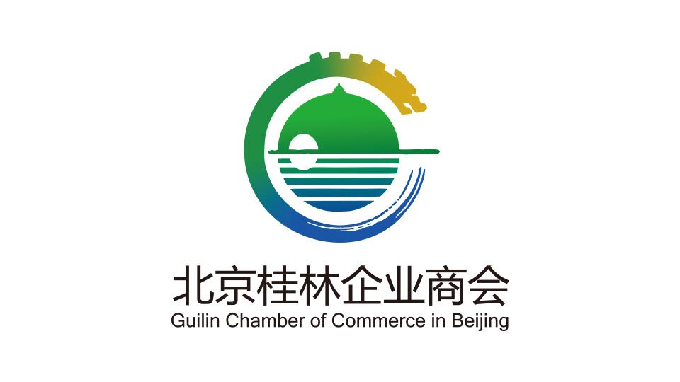 北京桂林企业商会