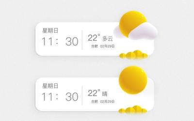 UI设计之主题设计