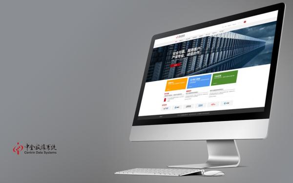 中金数据-官网设计