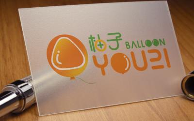柚子高端气球品牌LOGO设计