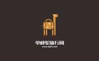 单峰驼旅游网logo 设计