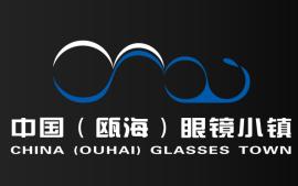 中国瓯海眼镜小镇LOGO大赛