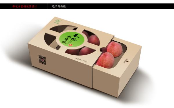 奉化水蜜桃包装箱设计