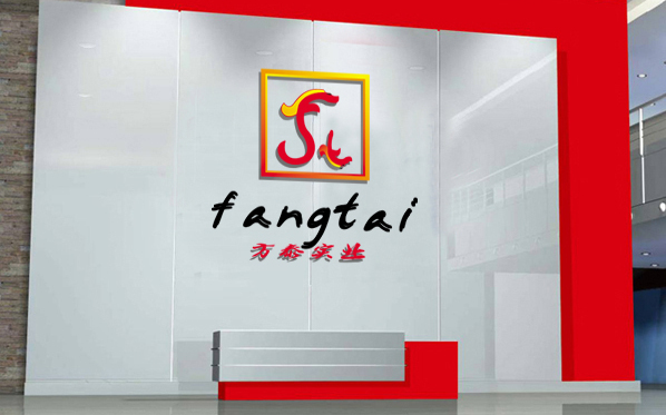 方泰实业logo及名片设计