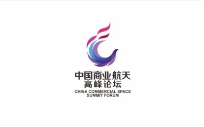 中国商业航天