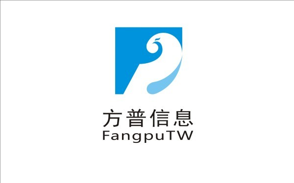 方普信息logo及名片設計