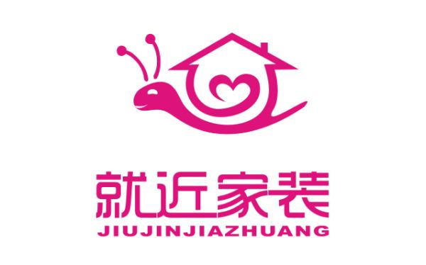 就近家裝logo設計