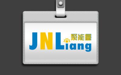 聚能量 品牌logo设计