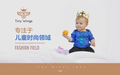 母婴用品,童装logo