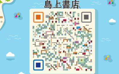 岛上书店艺术二维码设计