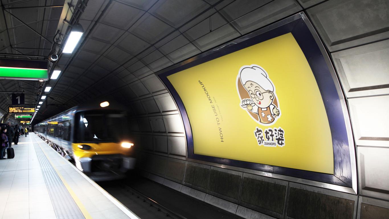 家好婆餐飲品牌LOGO設計中標圖4